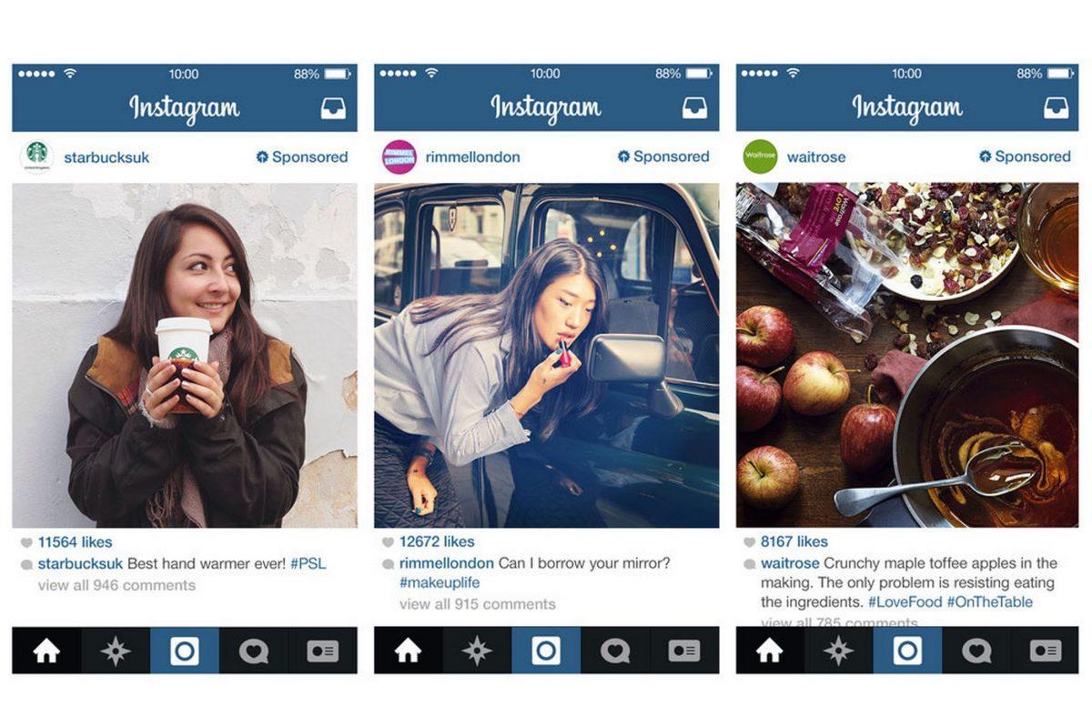 Как сделать в инстаграме много фото в одном посте