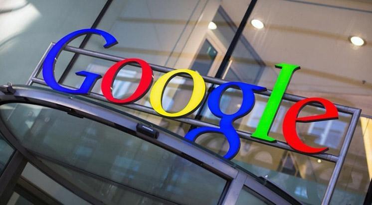 google_arama12